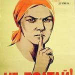 dont-talk-soviet-poster