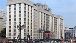 Russian Duma Building