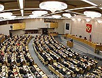 Duma Session file photo
