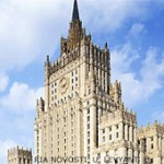 Russian Foreign Ministry Building Tower file photo