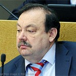 File Photo of Gennady Gudkov