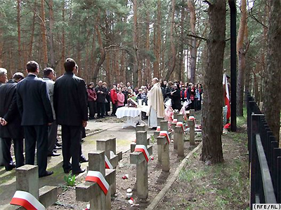 Katyn Memorial Site