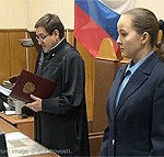 File Photo of YUKOS trial judge and courtroom staff