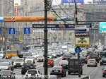 Moscow Traffic file photo