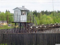 File Photo of Prison in Russia with Wall, Barbed Wire, Guard Tower