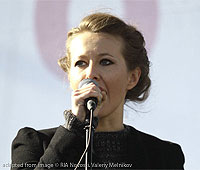 Ksenia Sobchak file photo