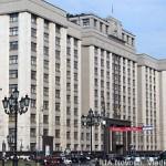 Russian State Duma Building file photo