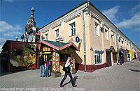 yaroslavl-street-200