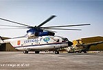File Photo of Russian MI-26 Helicopter in Afghanistan with MI-17 Helicopter In Background
