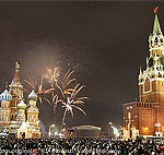 New Year&#039;s Eve in Red Square with Crowd and Fireworks