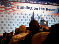 File Photo of American Chamber of Commerce in Russia Event