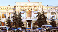 Russian Central Bank file photo