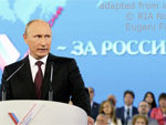 File Photo of Vladimir Putin Speaking At All-Russia Popular Front Gathering