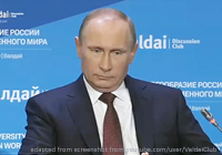 File Photo of Vladimir Putin at Valdai Club 2013 Meeting, Adapted from Screenshot of Valdai Club Video at youtube.com