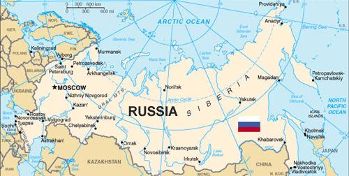 Spruzzi a un nikoretta il prezzo in farmacie di Novokuznetsk