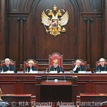 Russian Constitutional Court file photo