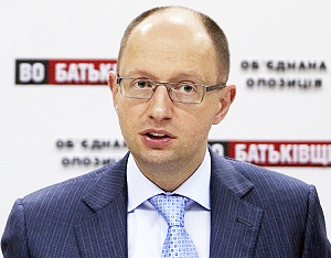 Arseniy Yatsenyuk file photo