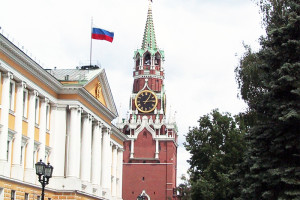 Tower and Building Inside Kremlin