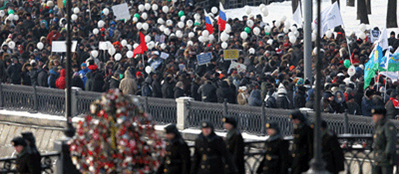 File Photo of Moscow Protest with Riot Police