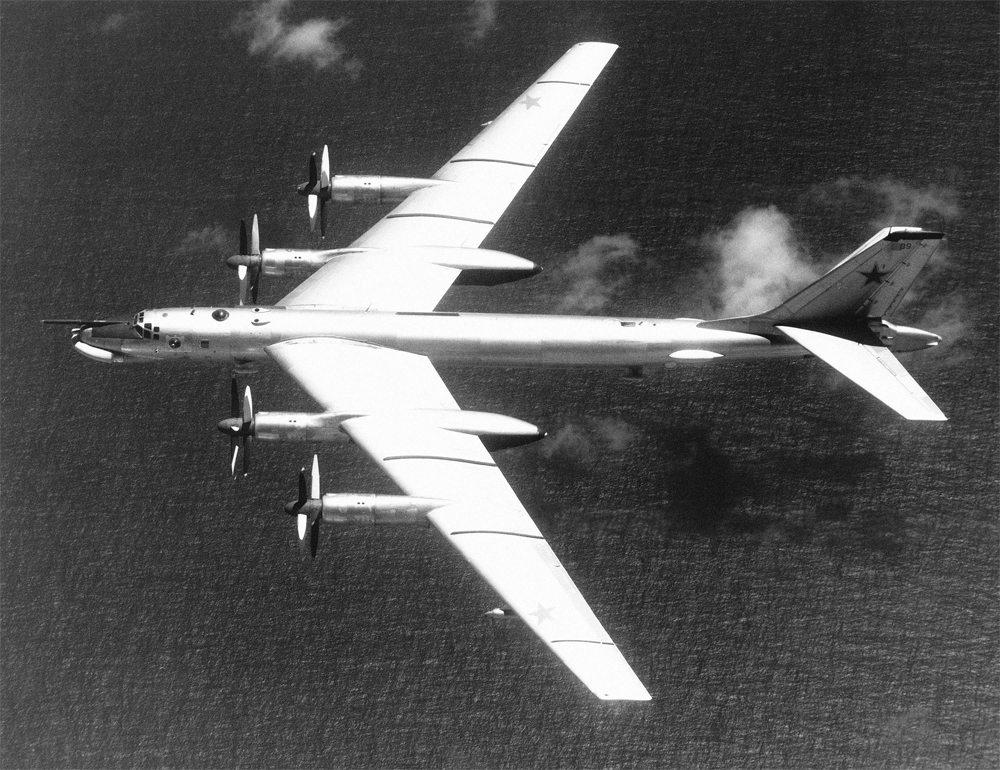 TU-95 Bear Bomber File Photo