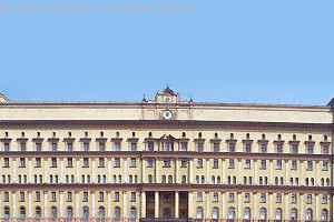 FSB Building file photo