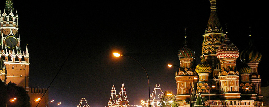 File Photo of Kremlin Tower, St. Basil's, Red Square at Night