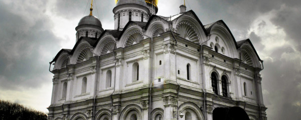 File Photo of Russian Orthodox Church at Kremlin, adapted from defense.gov Image