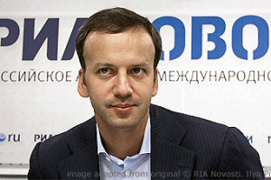 Arkady Dvorkovich file photo