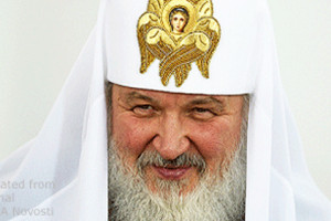 Patriarch Kirill file photo