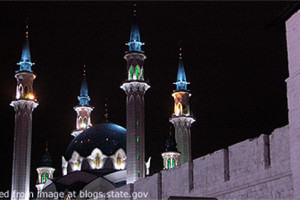 Russian Mosque file photo