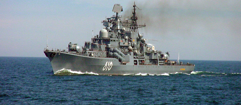 Russian Naval Vessel file photo