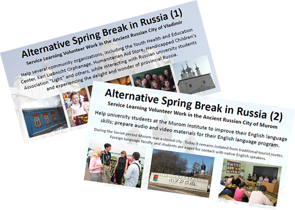 Alternative Spring Break in Russia Images; © Serendipity-Russia American Home