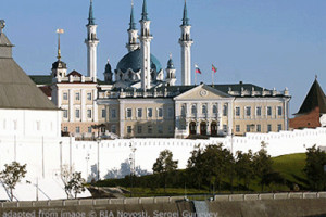 Kazan file photo