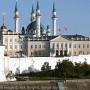 Kazan file photo