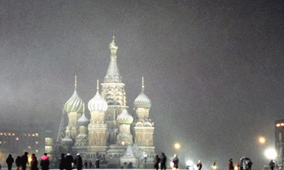Snowy Night on Red Square with Old St. Basil's Lit Up