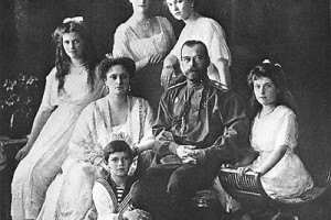Romanov Family Photo
