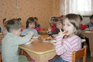 Russian Children File Photo