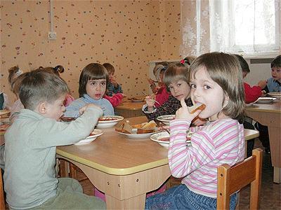 Russian Children File Photo