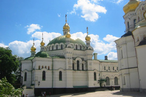 File Photo of Historic Ukrainian Orthodox Monastery Grounds