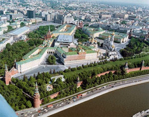 Aerial View of Kremlin and Environs