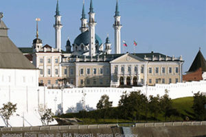 File Photo of Mosque in Kazan and other Landmarks