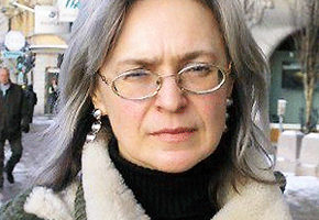 Anna Politkovskaya file photo