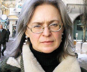 Anna Politkovskaya file photo
