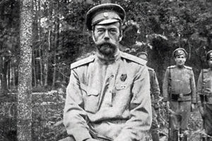 File photo of Czar Nicholas II in Military Uniform Outdoors with Soldiers in Background, adapted from image at defense.gov