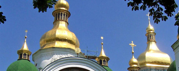 File Photo of Saint Sophia Cathedral in Kyiv, adapted from image at cia.gov by Steven C. Welsh :: www.stevencwelsh.com :: www.stevencwelsh.info
