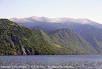 File Photo of Lake in Altai