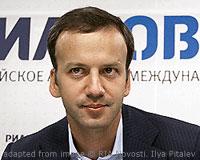 Arkady Dvorkovich file photo