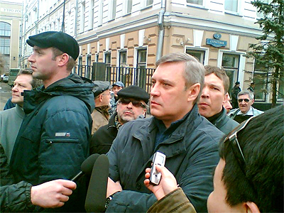 Mikhail Kasyanov File Photo