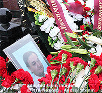 Memorial Flowers and Photo of Sergei Magnitsky