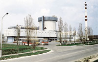 Russian Nuclear Plant